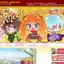 3rキャラクタープロジェクト WEBサイト