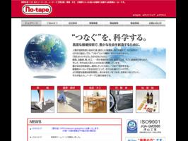 ノーテープ工業株式会社  WEBサイト