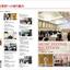 第10回 津山国際総合音楽祭 報告書