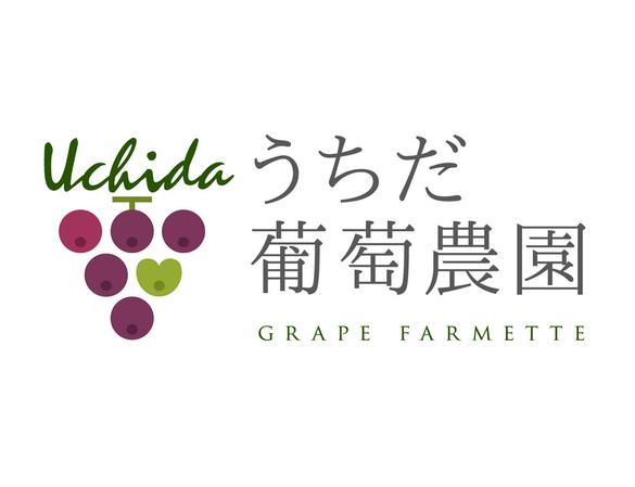 うちだ葡萄農園 ロゴマーク