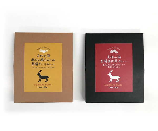 鹿肉カレーパッケージ